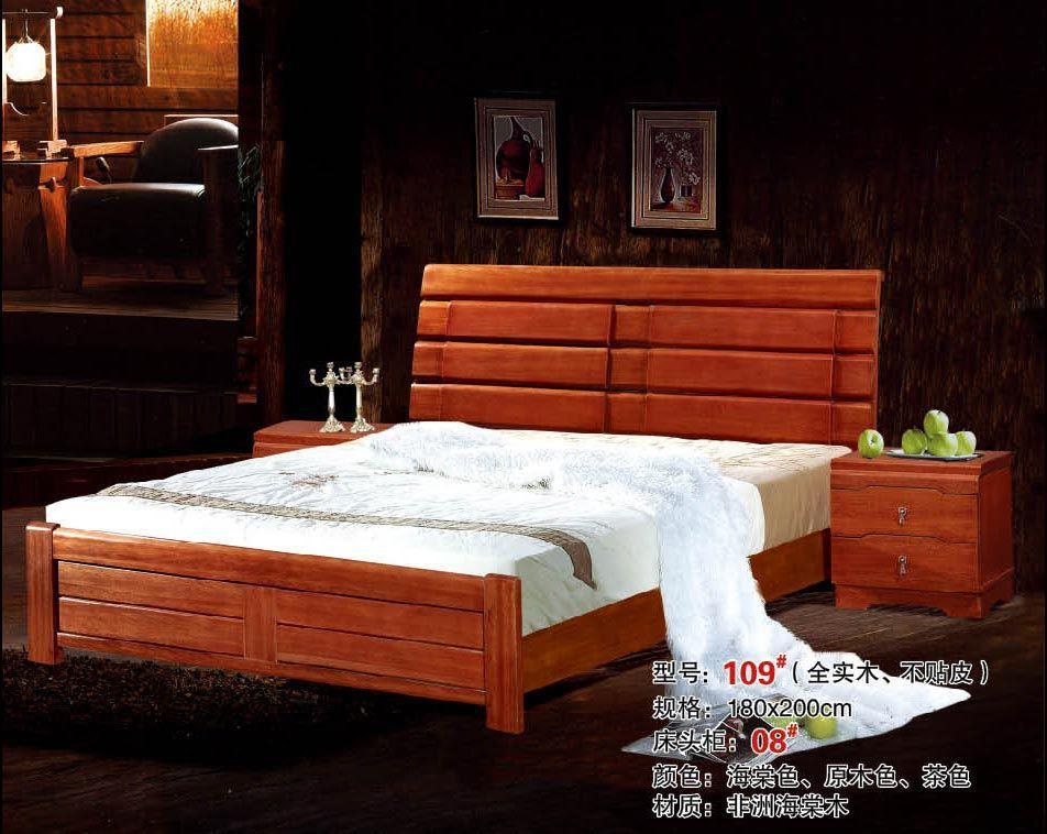 high quality  bed Oak Bedroom furniture  bed factory price Oak bed 17high quality  bed Oak Bedroom furniture  bed factory price Oak bed 17
