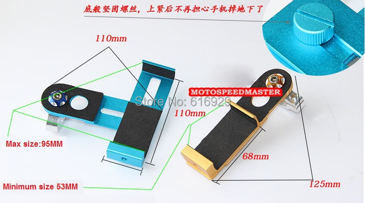Motorcycle GW250 phone holder mirage aluminum bracket of navigation navigator holder-1552.jpg