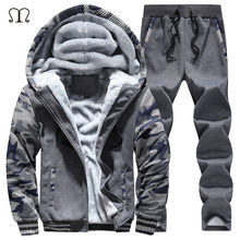 Tracksuit Men Camouflage Army Casual Hooded Warm Sweatshirt Male Winter Thick Inner Fleece 2PC Jacket+Pant Men Moleton Masculino(China)