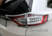 Free Shipping Chromed 4PCS Tail Rear Light Cover Trim For Ford Edge 2015