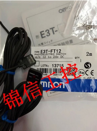 FREE SHIPPING E3T-FT12 Photoelectric switch sensorFREE SHIPPING E3T-FT12 Photoelectric switch sensor