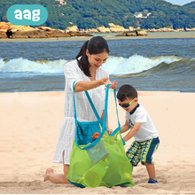 AAG игрушки пляжная сумка из сетки Открытый Мама Детские пляжные игрушки сумка Лето копать песок инструмент для хранения мелочей ручные сумки