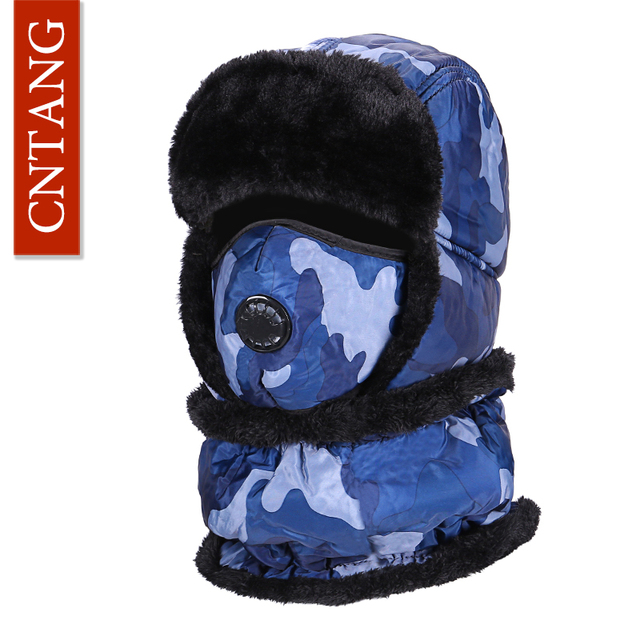 32d20b68958 CNTANG Russian Camouflage Bomber Caps Unisex Outdoor Winter Warm Hat Men  Women Windproof Ski Thicker Plush Ears Flaps Mask Hats