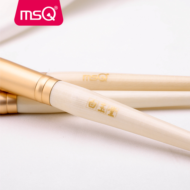 MSQ Single Eyes Makeup Brushes Set Eyeshadow Professional Concealer Blending Lip Beauty Make Up Brush Tools Goat Hose Hair 3