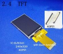 Бесплатная доставка, 5 шт./лот, 2,4 дюймовый TFT ЖК экран, 40pin, SPI/Parallel, совместимый цветной ЖК модуль 240*320 IC ILI9341 с сенсорным экраном