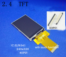 Free Ship 5pc/lot 2.4inch TFT LCD screen 40pin SPI/Parallel Compatible 240*320 Color LCD module Drive IC ILI9341 with touch