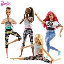 Marque originale Barbie 2019 marque déplacer ensemble Sport tous les 22 Joints fille poupée anniversaires fille cadeaux pour enfants Boneca jouets pour enfants