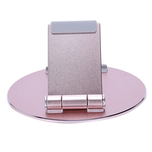 Bed Desk Stand Holder Stand For Tablet For Ipad Xiao Mi Mi Pad 4 Samsung Tab 3 U