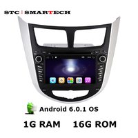 SMARTECH 2 Din 7 Inch Car Multimedia Player Android 6 0 1 OS Car DVD GPS