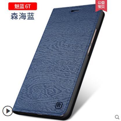 Meizu M6t case PU luxury flip leather original phone case ,filp back cover for meizu m6t 6t cover with tracking code RNX #34434