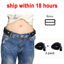 Buckle-Free Elastic Belts, 2 Pack, No Buckle Stretch for Women Men Bounce Free Ajustable Lightweight Belts for Jeans Pants Skirt