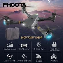 Phoota XT-1 Quadcopter 2,4 ГГц HD камера 1080P 120 градусов светодио дный освещение складной БПЛА + получения пакета Drone
