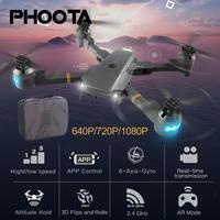 phoota XT 1 Quadcopter 2.4GHz 1080P HD camera 120 degree LED lighting folding UAV + receiving packet Drone