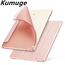 Cover Case for 2017 New iPad 9.7 Soft TPU Silicone Back Model A1822 Flip Stand Capa Para+Film +Pen Gift