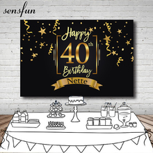 Sensfunハッピー 40th誕生日パーティー背景ブラックゴールドリトル星リボン写真撮影背景カスタマイズ 7x5FTビニール