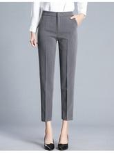 JUJULAND אישה מכנסיים באורך קרסול ישר מכנסיים דק בד בתוספת גודל משרד ליידי סגנון ללבוש בדרגה גבוהה מכנסיים 9800
