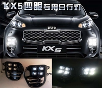 SHCHCG For KIA Sportage KX5 2016 2017 Front Bumper White Daytime Running Lights Led Front Fog Lamps Lights Set Car Stikers 2Pcs