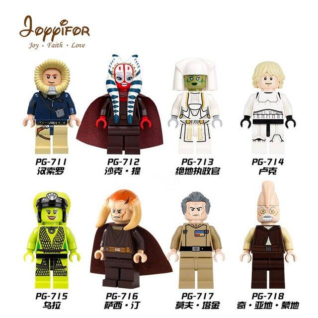 Joyifor Лот совместимый LegoINGlys ninjagooingly Лучший подарок детям Звездные войны джедай рыцарь герой сила световой меч