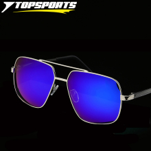 TOPSPORTS Polarized Twin Beam Sunglasses Men Women  Metal frame HD TAC Mirror lens square Glasses UV400 no oppression nose pads