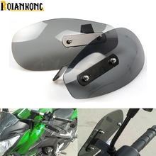 Motorcycle Accessories wind shield handle Brake lever hand guard for SUZUKI GSX-S750 GSX-S GSX 650F 750 1000 1250 1400 new cnc brake lever for suzuki gsx s750 gsx s750 gsx s 750 gsxs750 2011 2018 folding telescopic brake clutch handle 16 colors