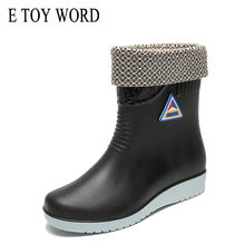 E TOY WORD Women Rubber Boots water boots Middle Tube rain women Non-slip Waterproof Lady Shoes Outdoor winter shoes