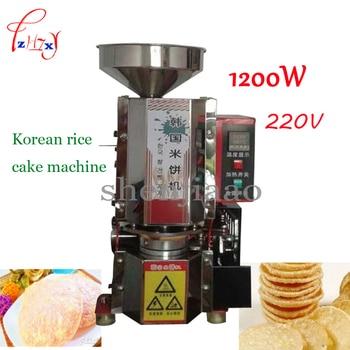 1 PC PX-2 Q máquina de pastel de múltiples sabores máquina de pastel de arroz inflado pastel de arroz 220 V