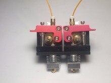 Horizon Elephant Reprap Mkbot 3D printer metal dual direct extruder kit 1.75 mm filament with nema 17 stepper motor dual extrude