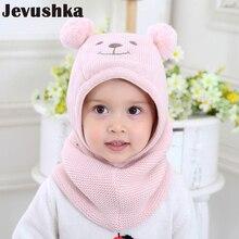 Winter Warm Knit Baby Girls and Boys Pompom Hat with Warm Fleece Lining Cute Bear Ears