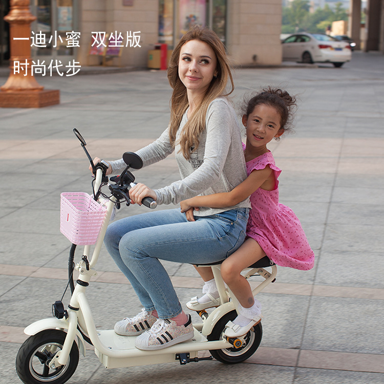 все цены на Special offer YIDI 2 seats 48V 500w/580w 10 inch electric scooter folding bike MINI two-wheel lithium battery city scooter онлайн