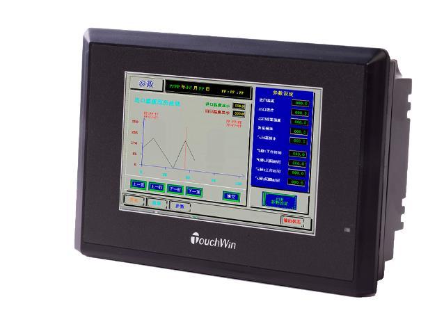TH465-UT, 4.3 pouce TH465-UT XINJE HMI écran tactile nouveau dans la boîte, EXPÉDITION RAPIDE