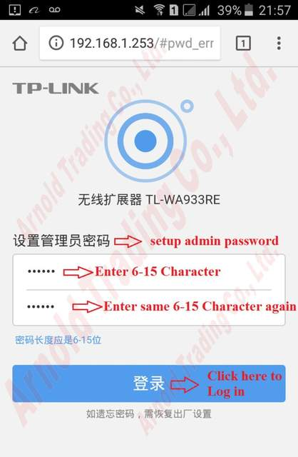 3 Antenna TP-LINK 450Mbps WiFi Wireless Extender Repeater Booster AP  Enhancement Mobile WiFi Hotspot WiFi signal amplifier Prom-