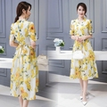 2016 New Fashion Summer Women's Clothing Korean Style Long Slim Waist Dress Plus Size Printing Lemon V-neck Dresses Female