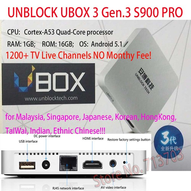 HDMI TV Box Unblock UBOX3 S900 Pro III Gen.3 Pro Android 5.1 16GB 8 Cores Oversea Version 1200+ On Live Channels No Need Any Fee