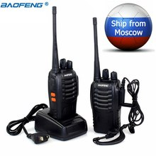 2 STUKS Baofeng BF-888S Walkie Talkie 5W Two-way radio Draagbare CB Radio UHF 400-470MHz 16CH Comunicador Zender Transceiver(China)