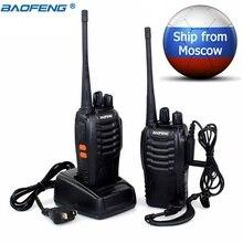 2 PCS Baofeng BF-888S Walkie Talkie  5W Two-way radio Portable CB Radi