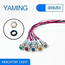 цена на 6mm LED Metal Indicator light with 150mm wire waterproof Signal lamp 6V 12V 24V 220V Pilot Seal Bulb red yellow blue green white