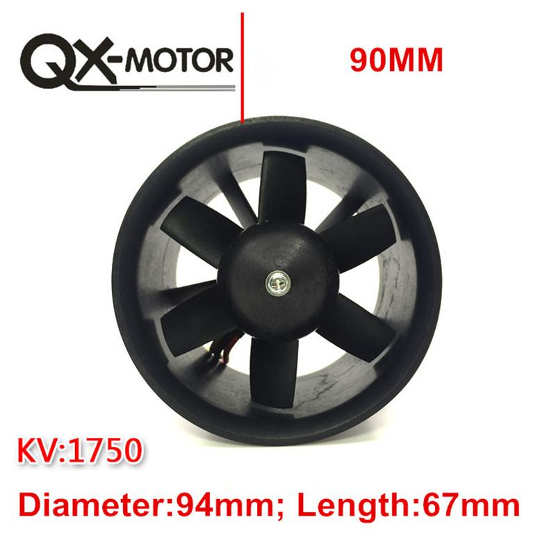 90mm QF3530-1750KV-2