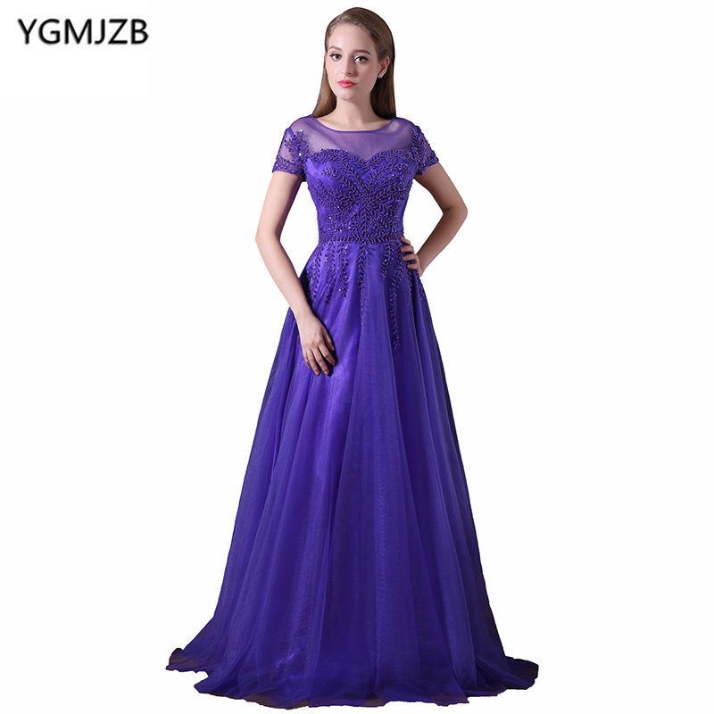 Long Blue Evening Dresses 2018 A Line Scoop Short Sleeve Prom Dress Beaded Sequined Floor Length Evening Gown Vestido De Festa