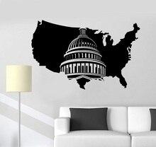 """ויניל קיר מדבקות מפת ארה""""ב ארצות הברית וושינגטון הקפיטול אמנות מדבקת קיר סלון חדר שינה בית תפאורה 2DT4"""