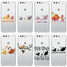 Lion king Pumba HAKUNA MATATA Soft TPU Cover Phone Case For Huawei P8 P9 P10 P20Pro P8L 2017Lite Mate 10 20Pro