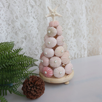 Free Shipping(1set/lot)Pink Sea Urchin Christmas Tree Natural Shell Conch Beach Wedding Decor Handmade Coastal Home Decoration