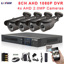 LOFAM 2MP Video Surveillance CCTV System 8CH AHD 1080P DVR Kit 4 X AHD 1080P 2.0MP Outdoor Waterproof Security Camera System 8CH