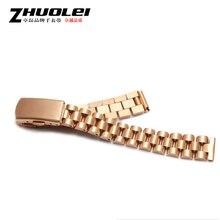 Montre accessoires petite taille 10 mm 12 mm 14 mm 16 mm Rose or bracelets en acier inoxydable sangle déploiement montre boucle