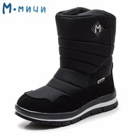 MMnun Boots Kids Anti slip Children's Winter Boots Warm Winter Boots Boys Snow Shoes Children Size 31 38 ML9632