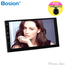 Android 7.1 Universal Car Radio Double 2 din Car Radio Player GPS Navigation In dash Car PC Stereo video+Free Map+Free Camera