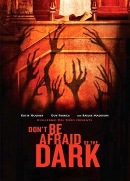 《黑夜勿怕》2011年美国,澳大利亚恐怖,惊悚电影在线观看