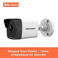 Hikvision 1080P Security Camera Outdoor DS 2CD1021 I 2MP CMOS Bullet CCTV IP Camera With Day