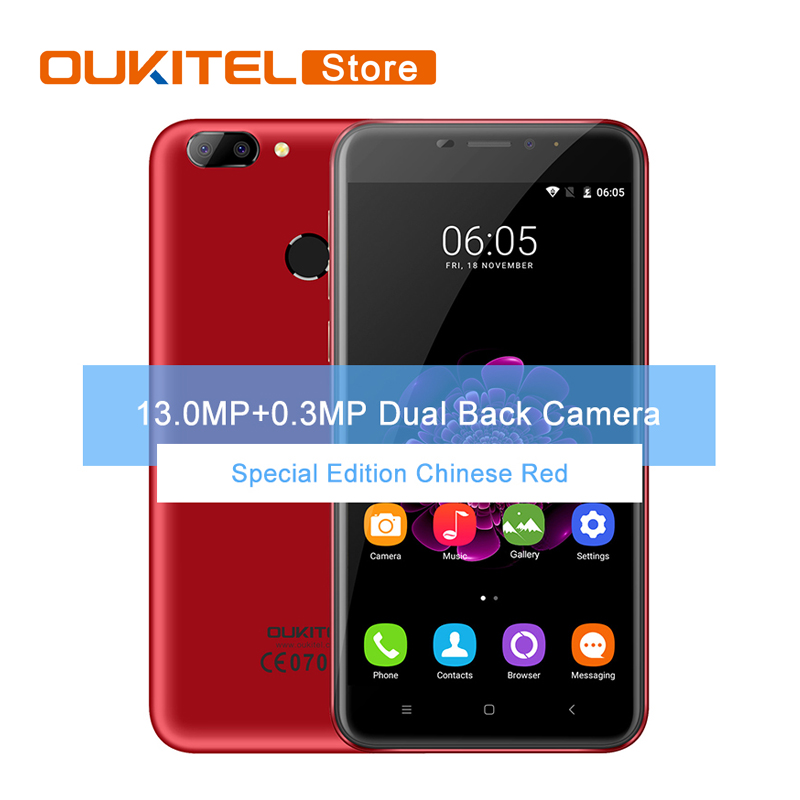 Oukitel U20 Plus Red Editon Android 6.0 MTK6737T Quad Core 2G RAM 16G ROM Fingerprint