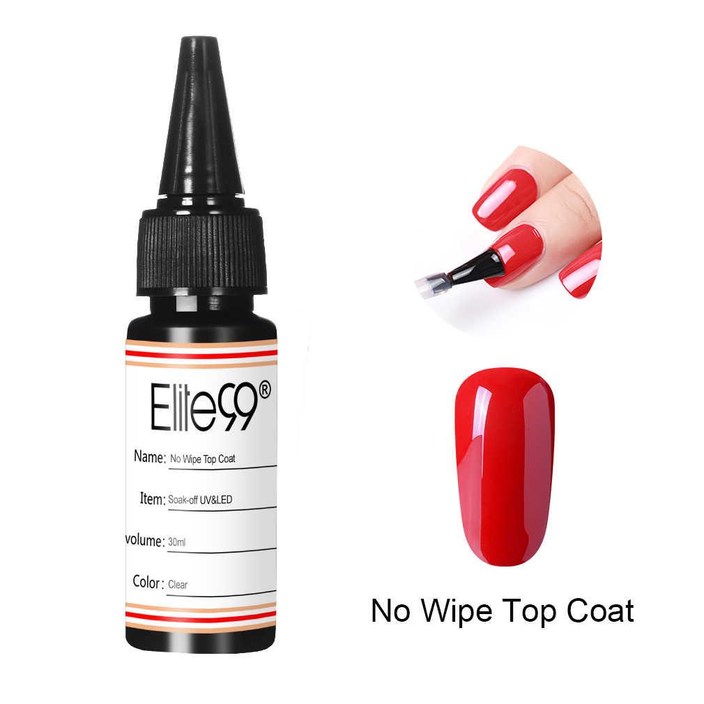 Elite99 30ml capa Base de gran volumen capa superior de limpieza sin toallitas de Gel brillante pulido remojo de lámpara LED UV DIYGel polaco de larga duración