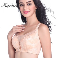 MengShan underwear women big size bra Lace breast wipe Embroidered thin steel ring Closed adjustable C D E cup 44C 100C 100D